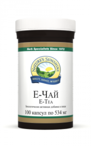 Е-чай (E-tea)