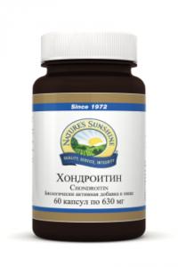 БАДы НСП Хoндрoитин (Chondroitin)