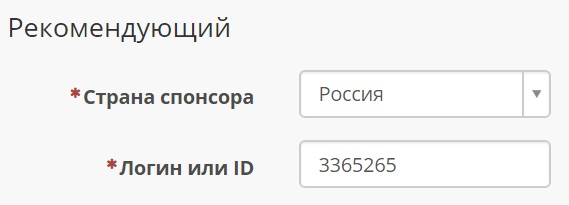 Адреса магазинов NSP