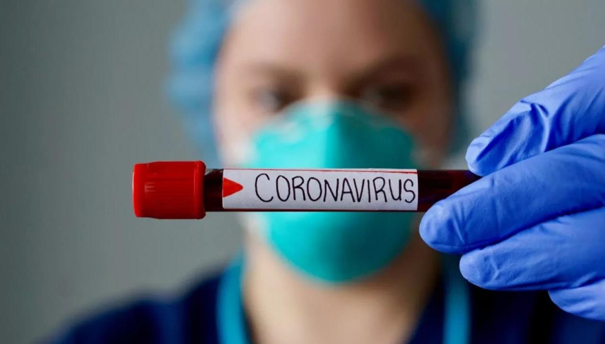 Инфекция коронавирус